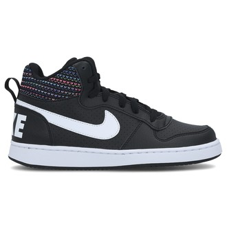Dečije patike Nike COURT BOROUGH MID SE (GS)