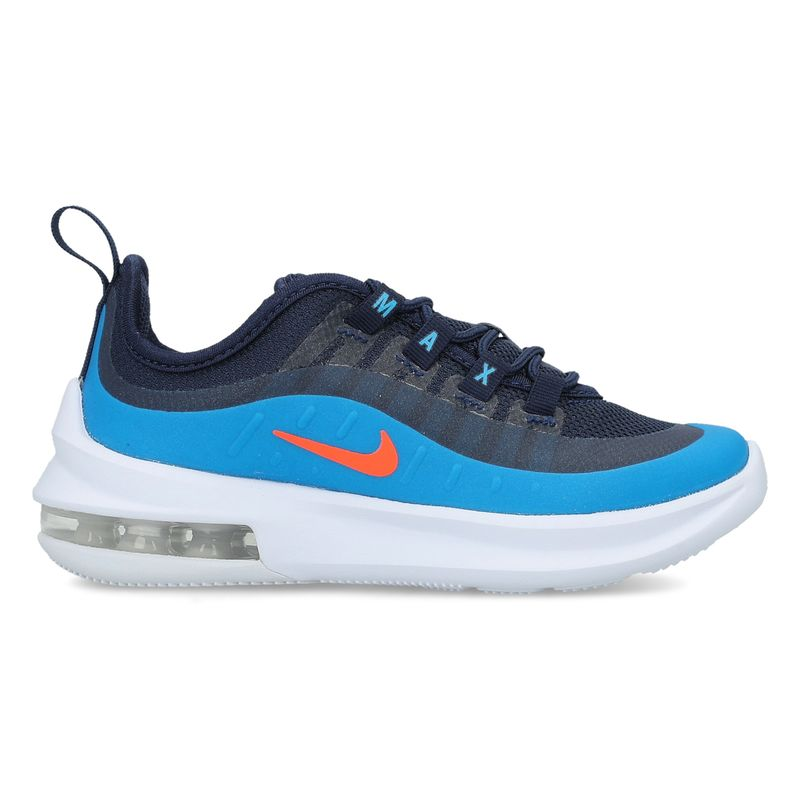 Dečije patike NIke AIR MAX AXIS (PS)