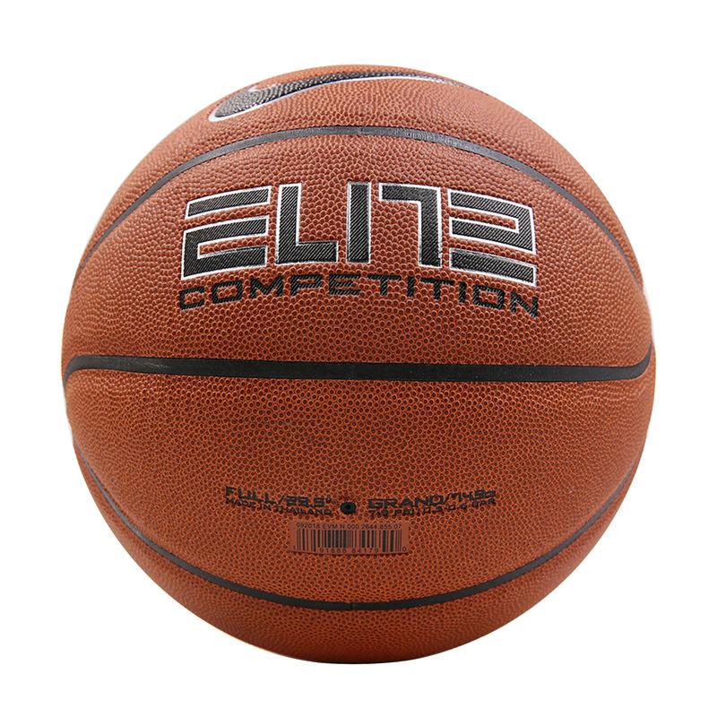 Lopta za košarku Nike ELITE COMPETITION 2.0