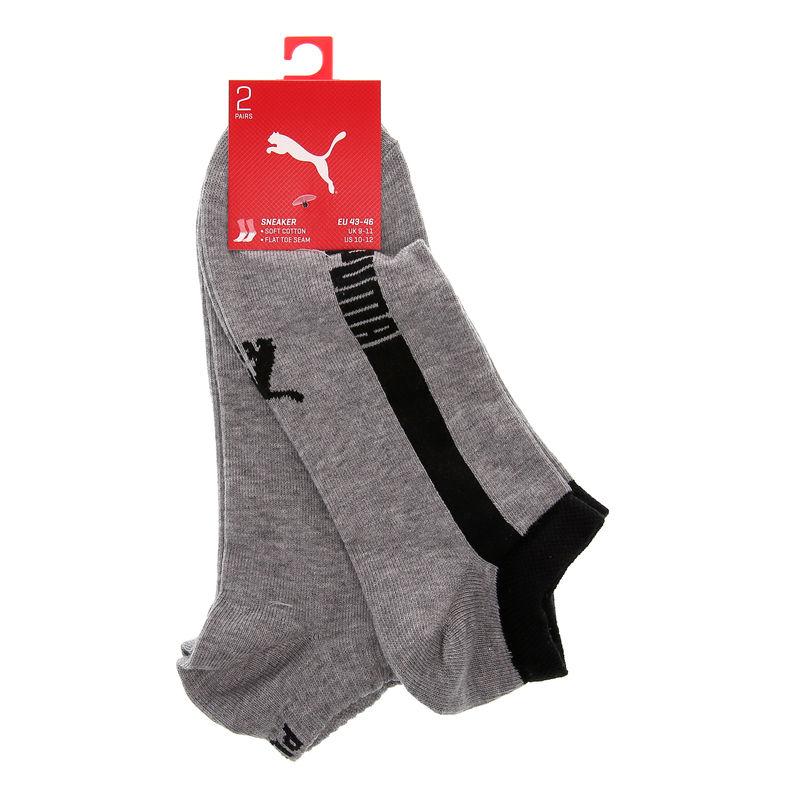 Muške čarape Puma SNEAKERS 2P VERTICAL STRIPE