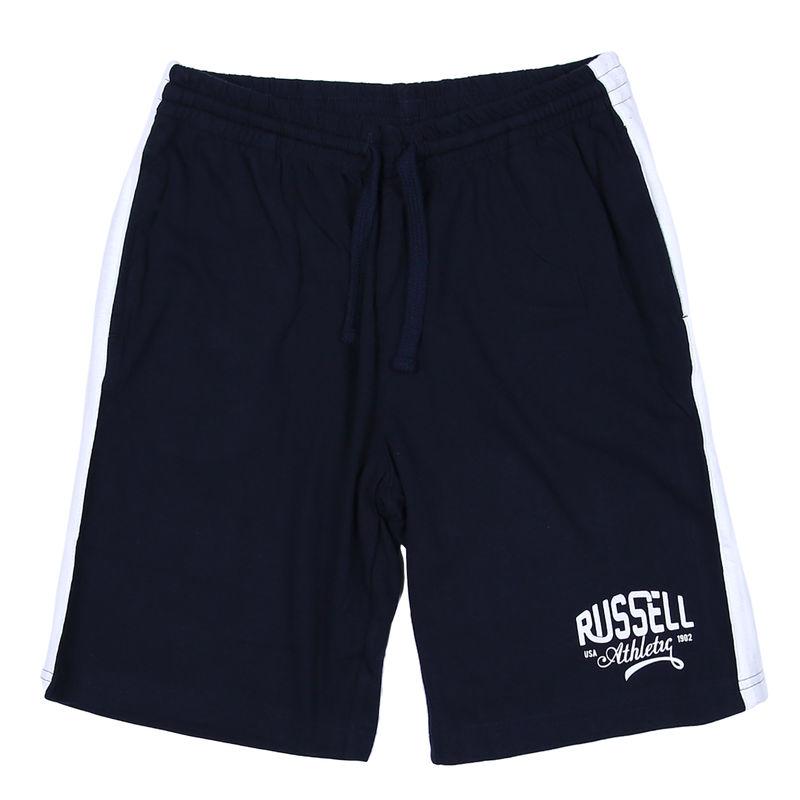 Dečiji šorts Russell Athletic SHORTS
