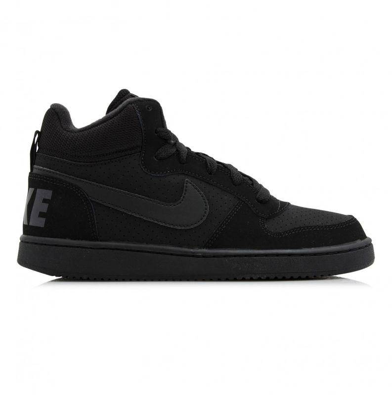 Dečije patike Nike COURT BOROUGH MID (GS)