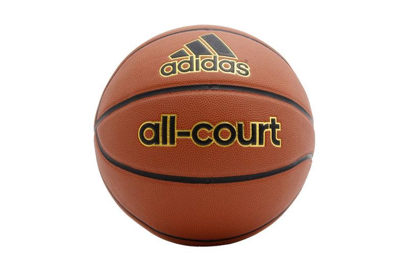 Lopta za košarku adidas ALL COURT, NEW PREP