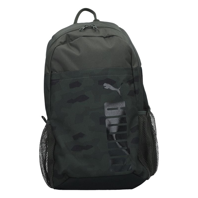 Ranac Puma Style Backpack
