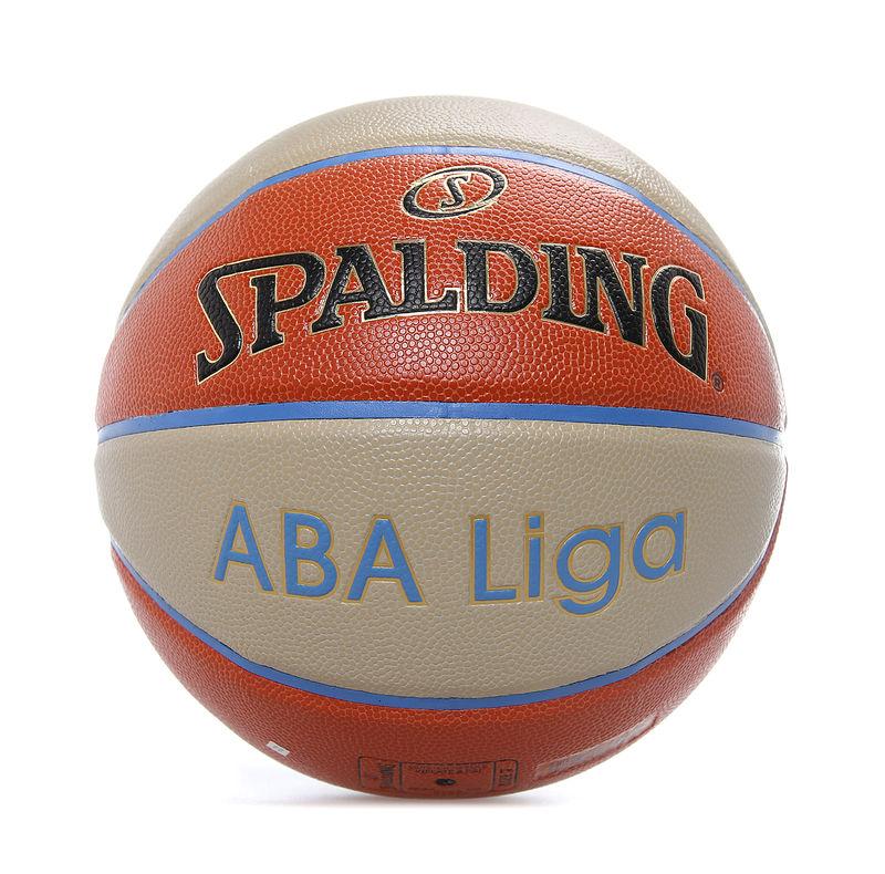 Lopta za košarku Spalding ABA LIGA TF-250
