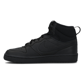 Dečije patike Nike COURT BOROUGH MID 2 BOOT BG