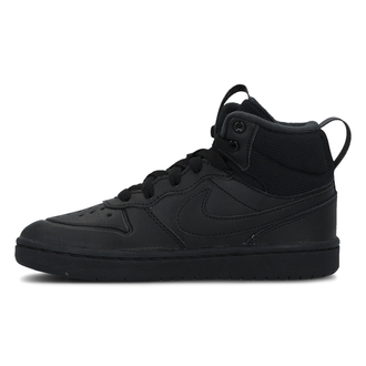 Dečije patike Nike COURT BOROUGH MID 2 BOOT BP