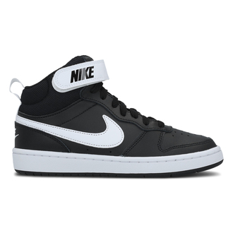 Dečije patike Nike COURT BOROUGH MID 2 (GS)