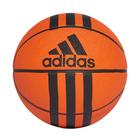Lopta za košarku adidas 3 STRIPES MINI