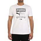 Muška majica Puma Box Tee