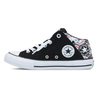 Dečije patike Converse Chuck Taylor All Star Axel