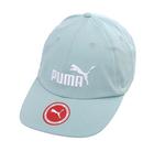 Kačket Puma ESS Cap
