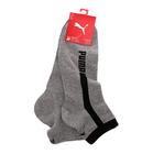 Muške čarape Puma QUARTER 2P VERTICAL STRIPE