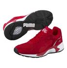 Muške patike Puma PREVAIL