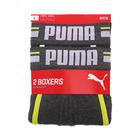 Veš Puma ATHLETIC BLOCKING BOXER 2P