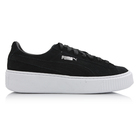 Ženske patike Puma SUEDE CREEPER CORE (NO R)