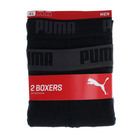 Muške bokserice Puma BASIC 2P