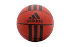 Lopta za košarku adidas 3 STRIPE D 29.5