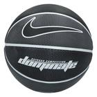 Lopta za košarku Nike DOMINATE 8P