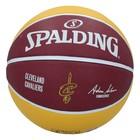 Lopta za košarku Spalding CLEVELAND CAVALIERS S.7 OUT.