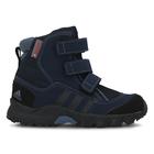 Dečije cipele adidas CW HOLTANNA SNOW CF I