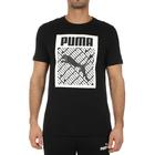 Muška majica Puma Logo Tee Logo Fill