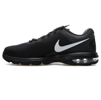 Muške patike Nike AIR MAX FULL RIDE TR 1.5