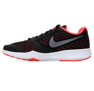 Ženske patike Nike Women's City Trainer Shoe