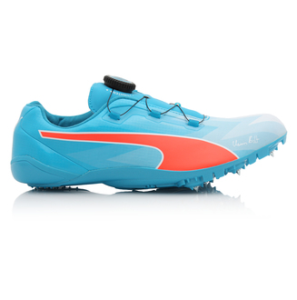 Unisex patike Puma BOLT EVOSPEED DISC