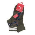 Čarape Puma MEN QUARTER 2P CAMO STRIPE