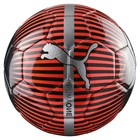 Lopta za fudbal Puma One Chrome ball