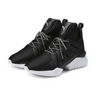 Ženske patike Puma MUSE ECHO SATIN EP WN'S TRAINERS